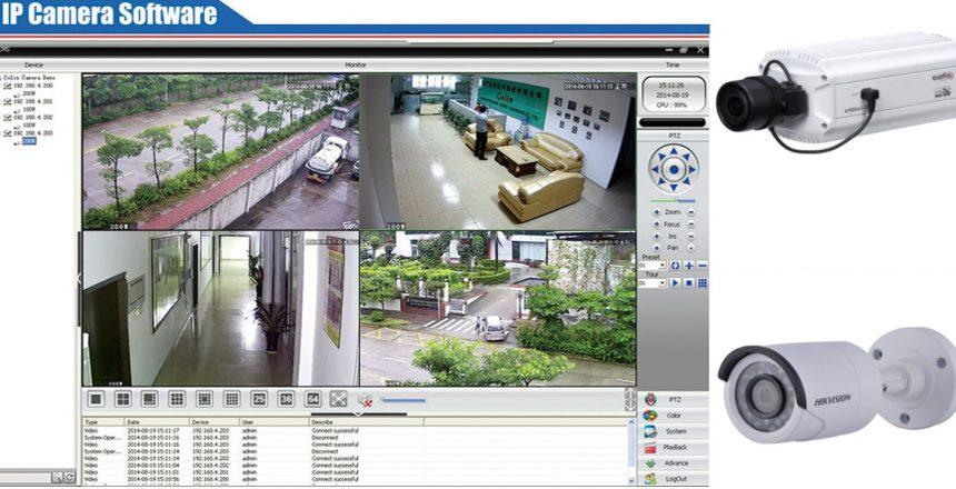 برنامج عرض كاميرات المراقبة