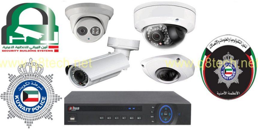 شروط تركيب كاميرات المراقبة