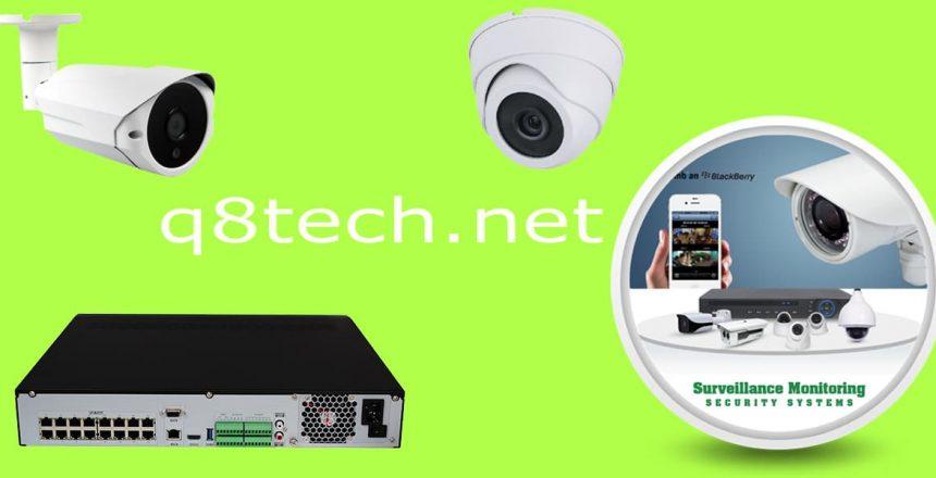 كاميرات مراقبة العبدلي