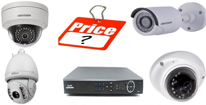 كم سعر كاميرات المراقبة