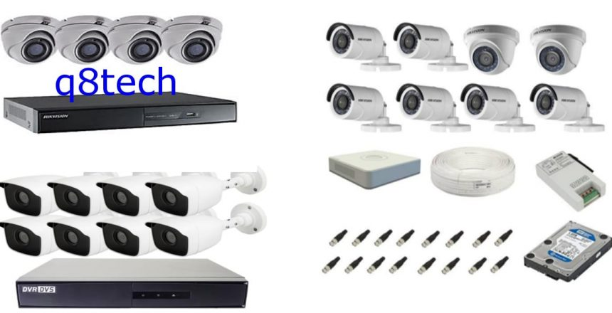 كم مدة تسجيل كاميرات المراقبة