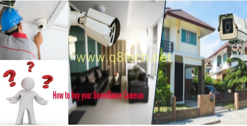 نصائح شراء كاميرات المراقبة