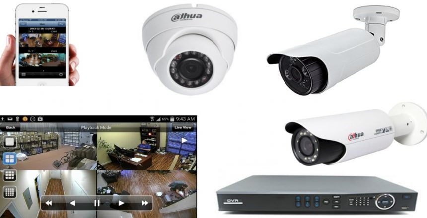 اسماء كاميرات المراقبة بجميع انواعها المختلفة   أمن المباني