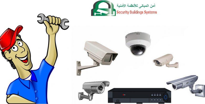 تركيب كاميرات مراقبة