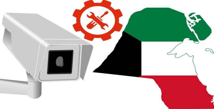 تركيب كاميرات مراقبة الكويت