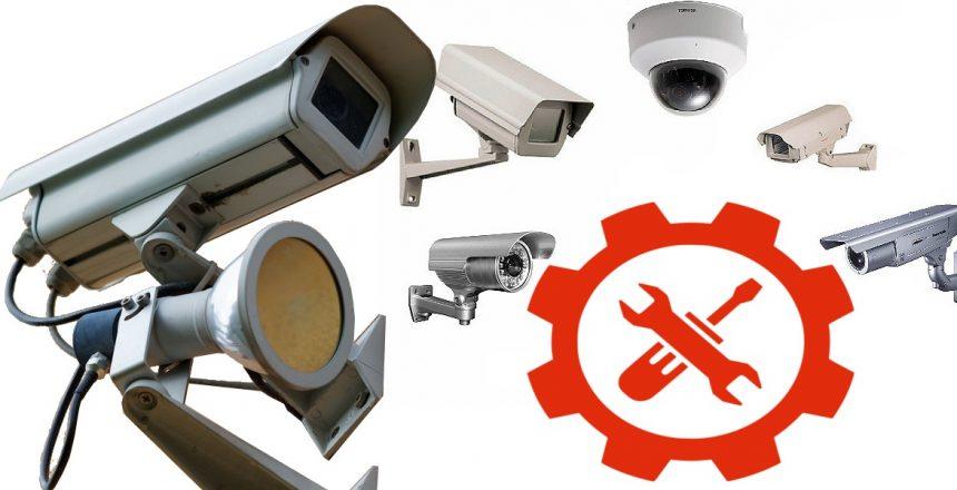مواصفات كاميرات المراقبة